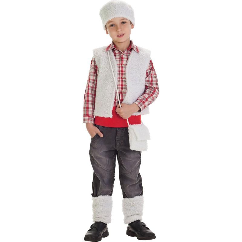 Costume enfant Unattentive