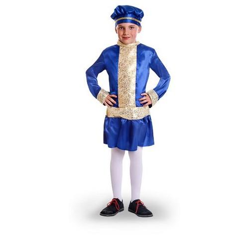 Disfraz Paje Azul Infantil